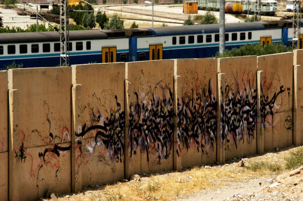 GhalamDar - I Support Street ArtI Support Street Art
