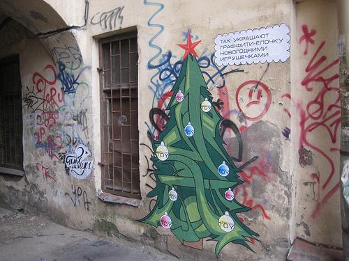 Christmas_issa (11)