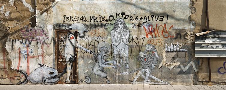"""Exhibition """"Do Not Disturb"""" Israels Urban Art, Viena"""
