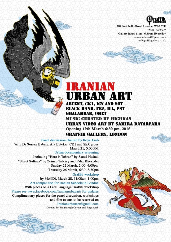 Exhibition Iranian Urban art, London.UK