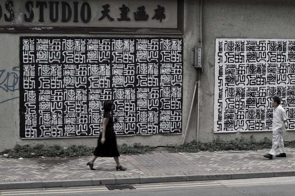 New Street Art in Hong Kong by Phil Akashi