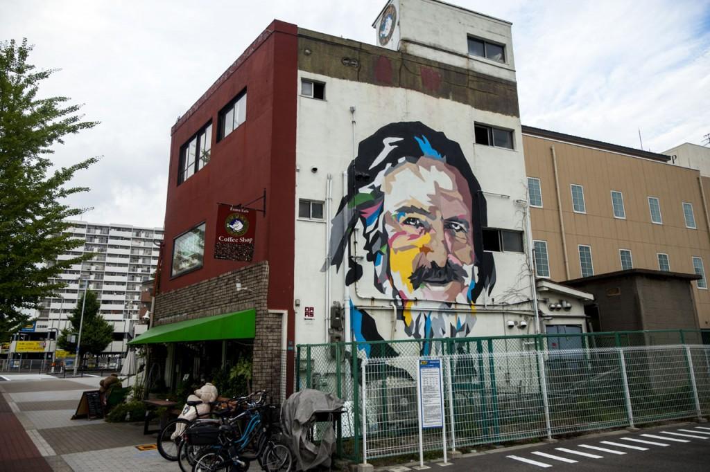 Mural by DAAS from Osaka, Japan