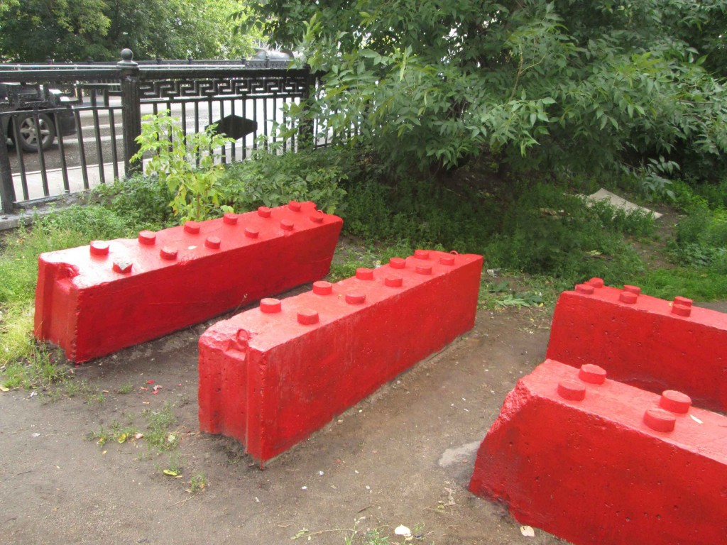 "The Public art project ""Luch"" in Moscow"