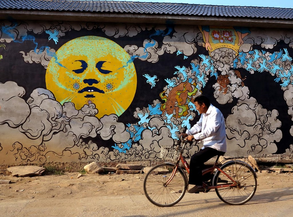 Stinkfish Collaboration pieces in Xucun – China