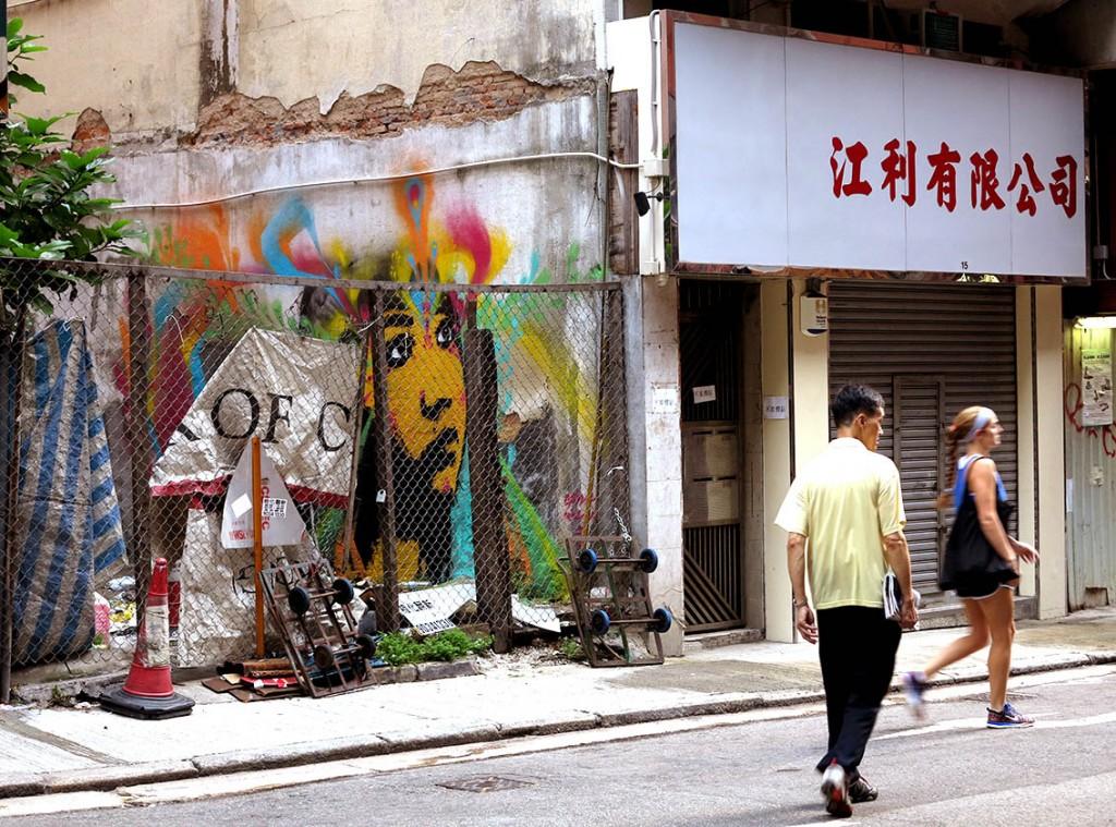 Hong Kong - Stinkfish