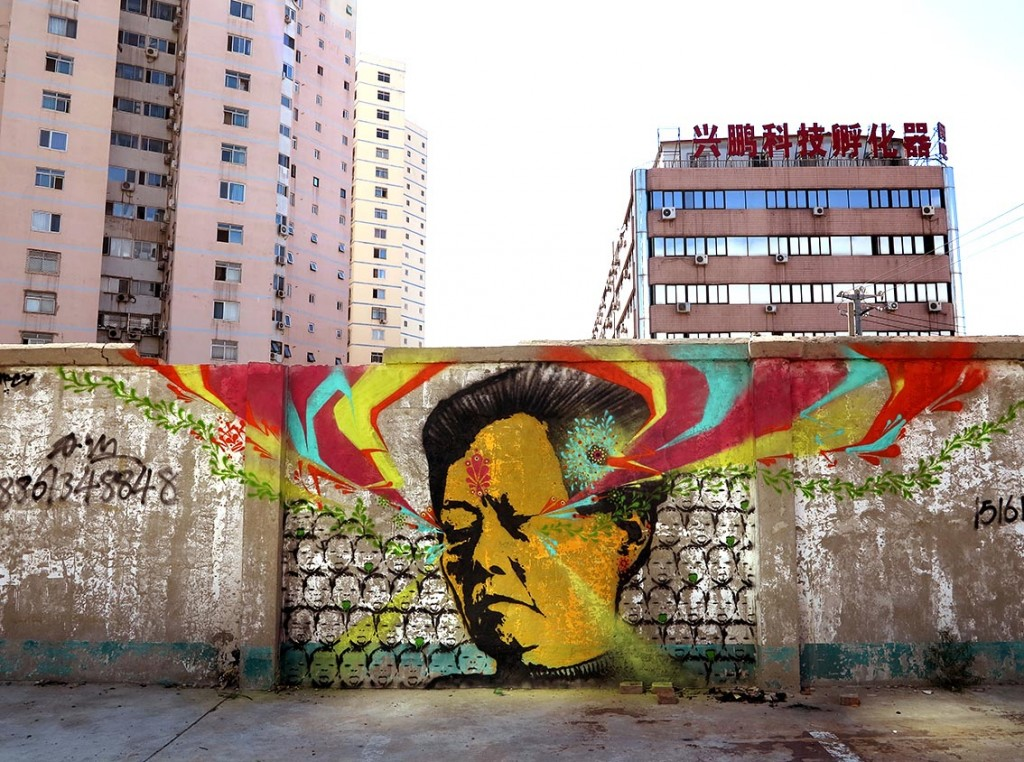 New Walls by Stinkfish in Beijing, China