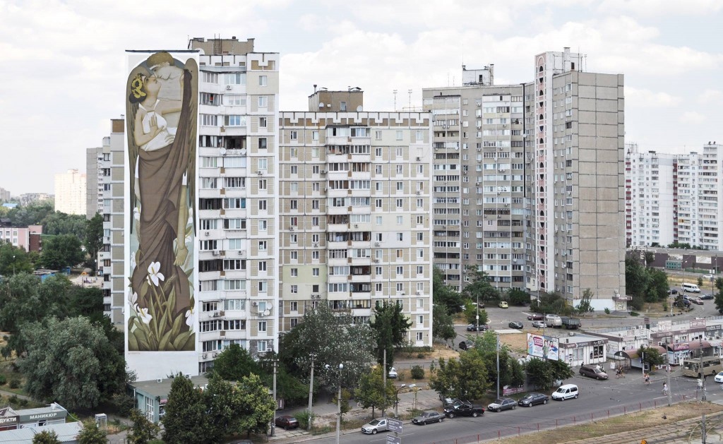 Fikos wall in Kiev, Ukraine
