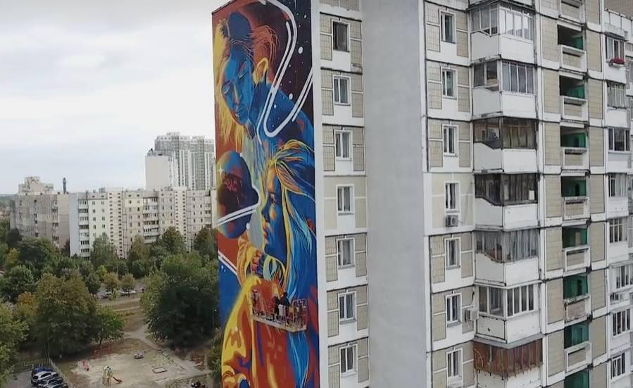 FRATERNITY IN KIEV BY DOURONE