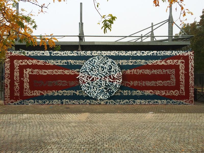 Said Dokins, 'About the memory' Ultraviolet light calligraphy for Le M.U.R de Bordeaux France. Photo: Pole Magnetic