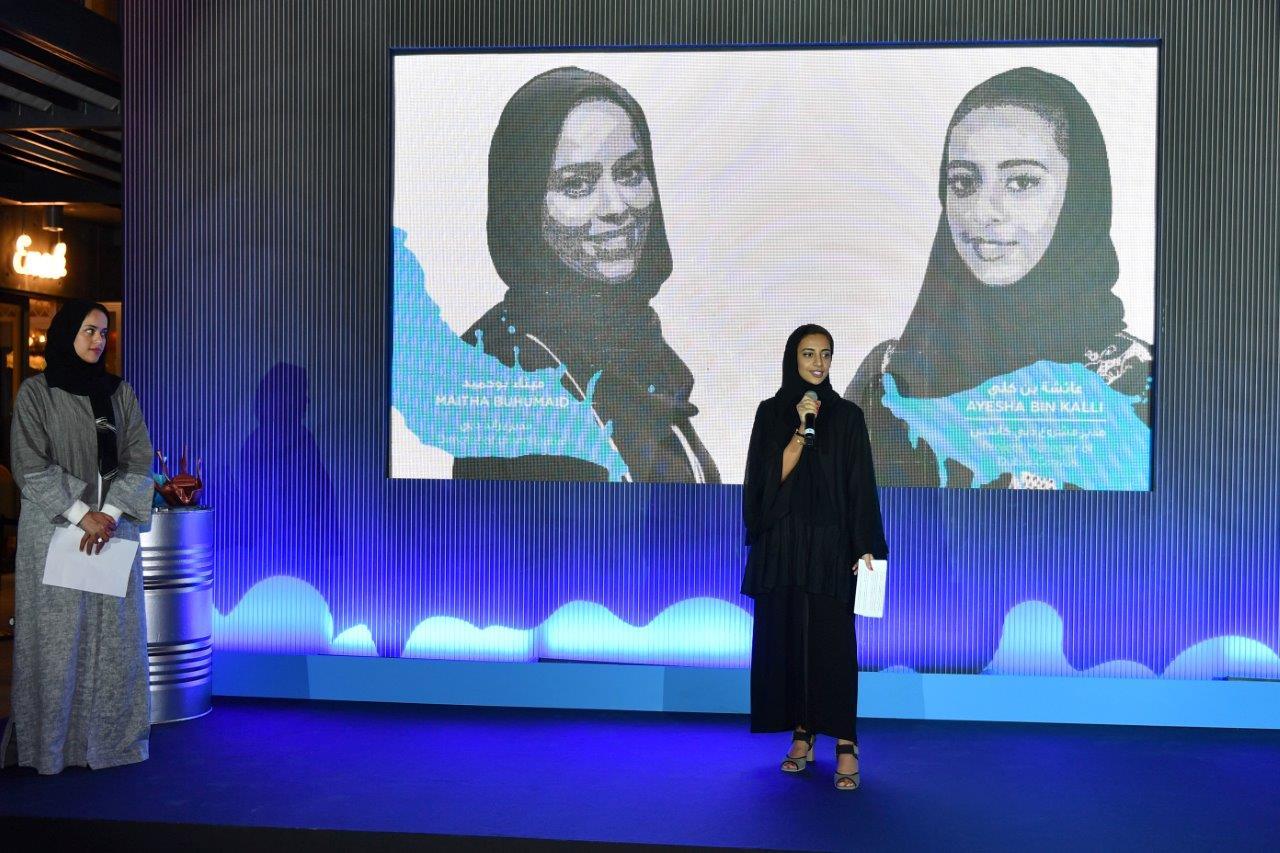 Maitha Buhumaid -Aisha Bin Kalli