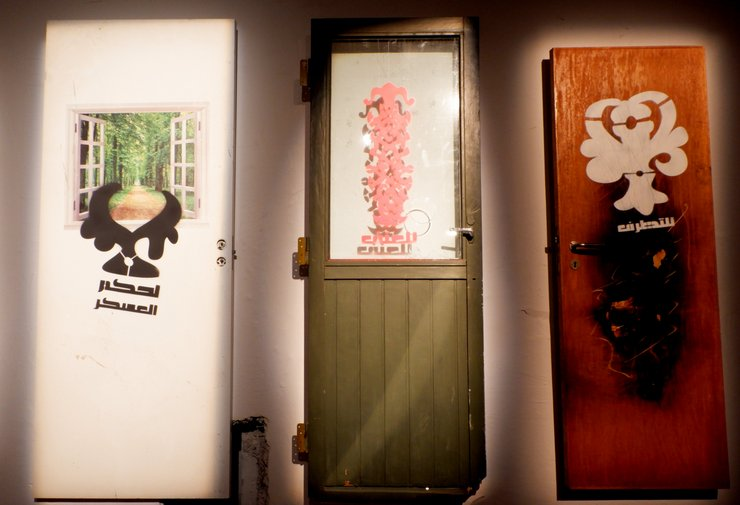 bahia shehab exhibition-001