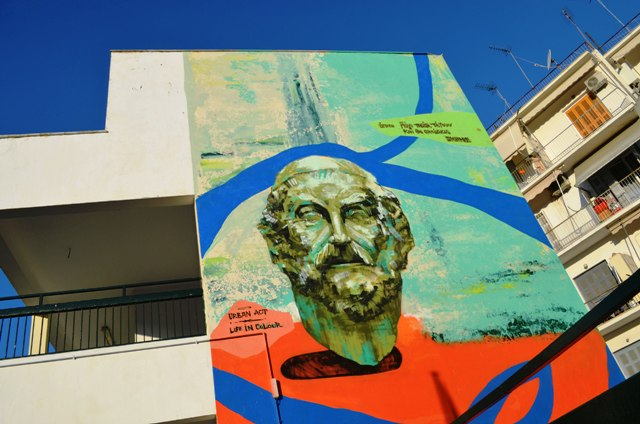 "2nd mural by Urbanact for ""Athens 2018 World Book Capital"""