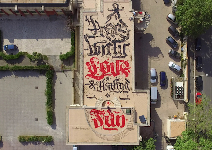 Calligraffiti by Warios on Theater rooftop in Rome