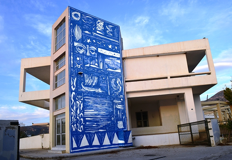 "Mural for ""CITY CALL"" Festival in Volos, GR"