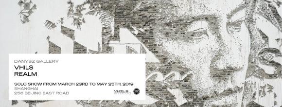 REALM – a solo exhibition by Alexandre Farto aka Vhils