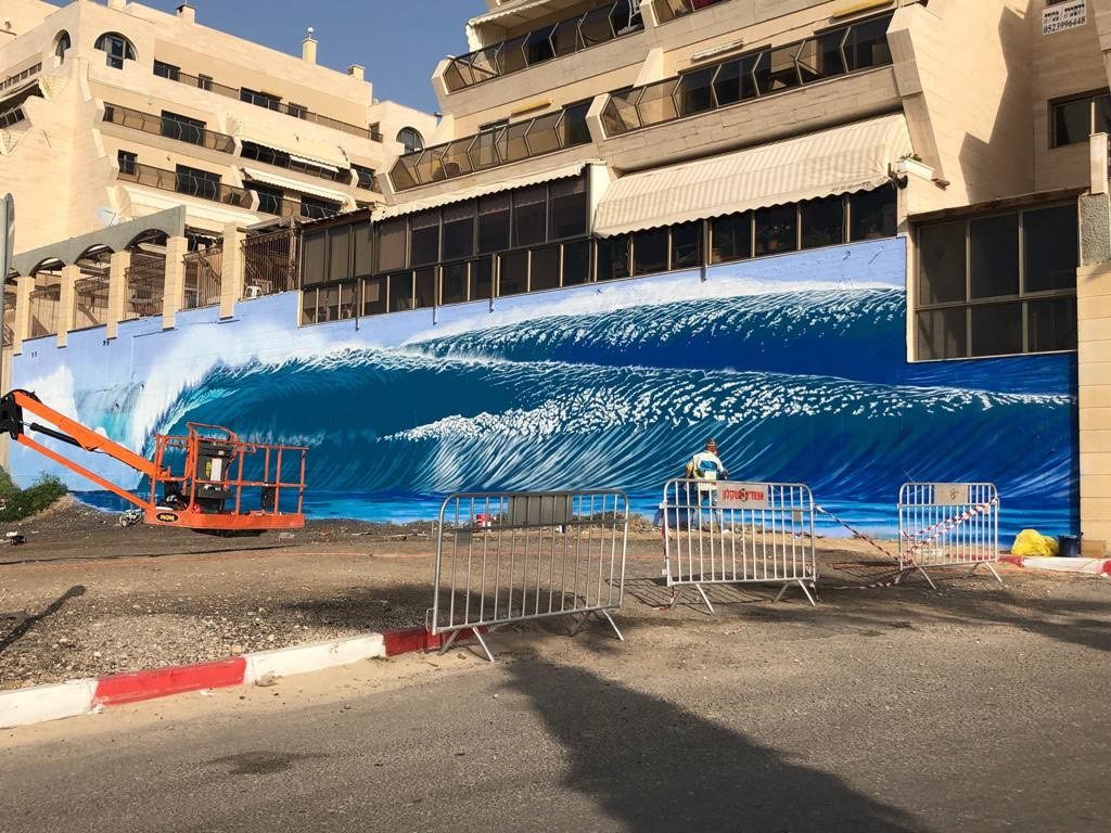 Perfect Waves by Hilton in Israel