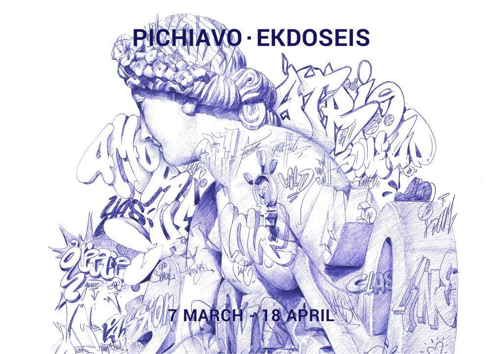 PichiAvo – EKDOSEIS Exhibition