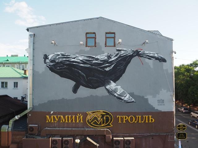 Garbage Whale by Murmure Street