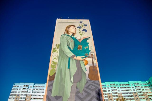 Artez mural in Minsk