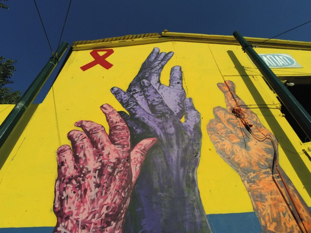 WORLD AIDS DAY / Project 2019 by UrbanAct