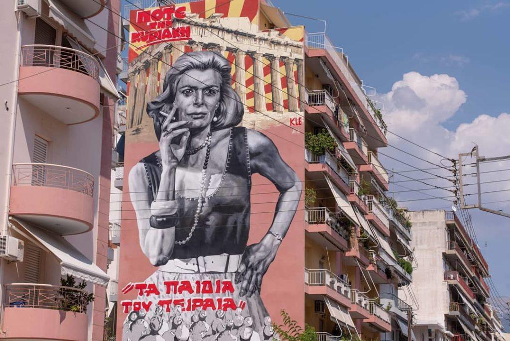 KLE mural opens ArtWalk 5 Festival