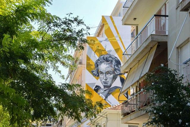 ArtWalk delivers the 4th mural in Patras