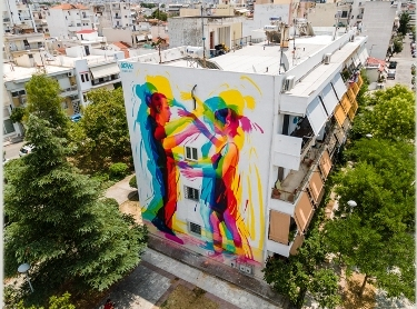 Gera1 mural for CityCall vol4 in Volos