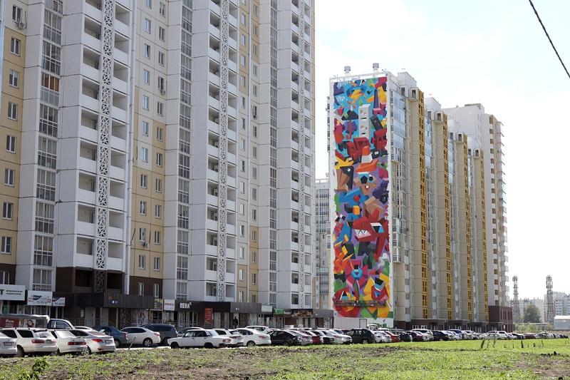 Mega mural by Vitaly Tsarenkov aka SY in Chelyabinsk, Russia