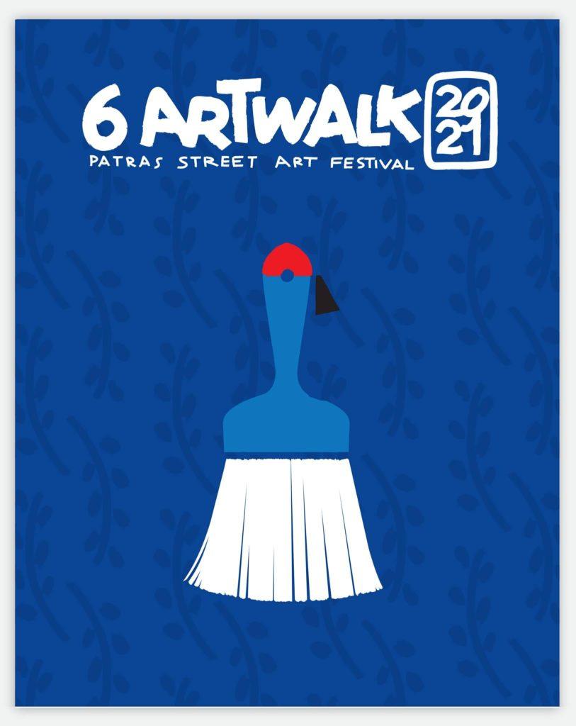ArtWalk 6 Patras Festival